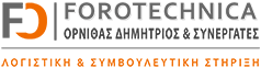 Forotechnica Λογότυπο